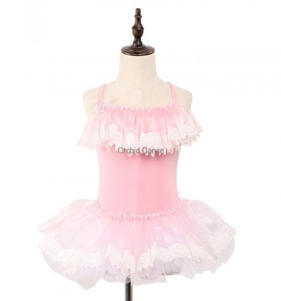 OD-JX025 Ballet dance costume dress